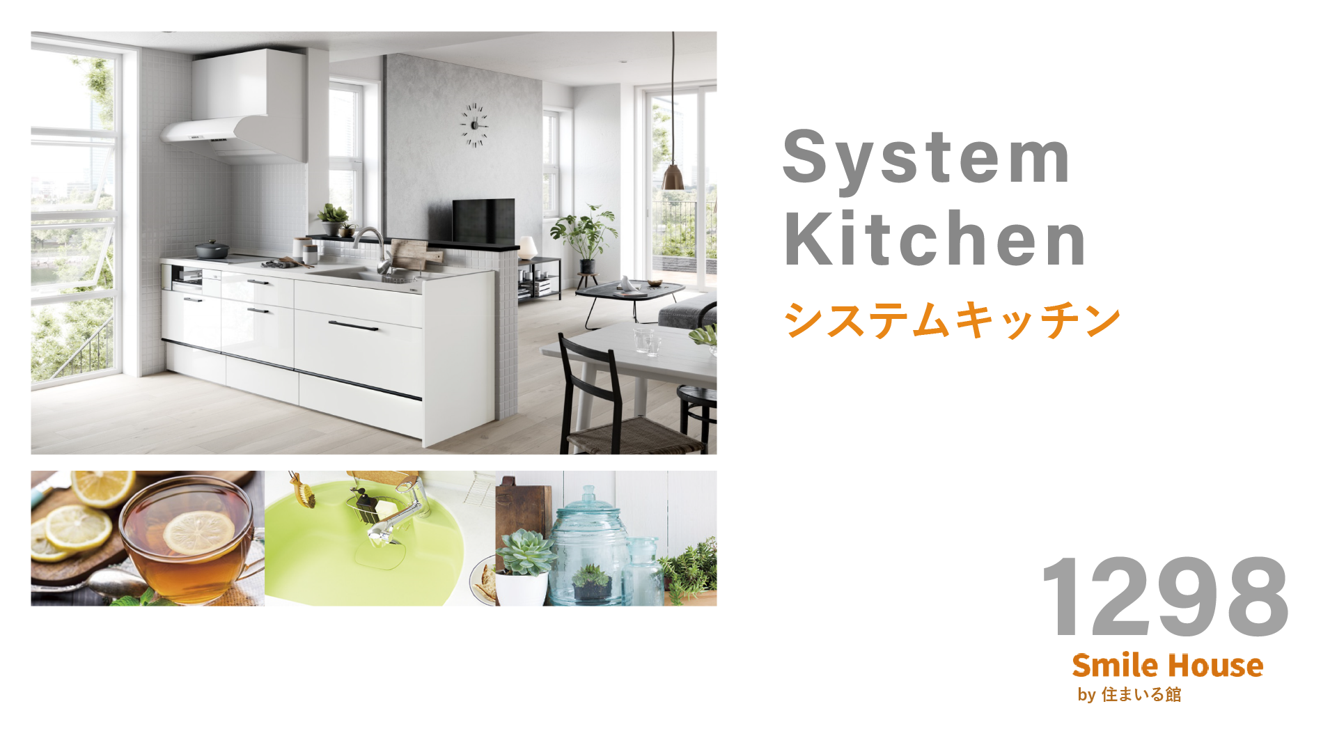 キッチン_1298
