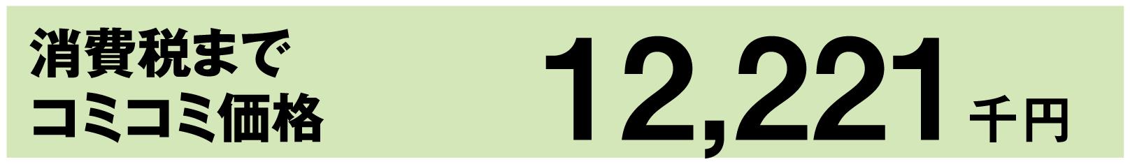 1111price
