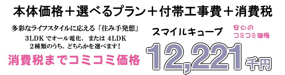 1111tax