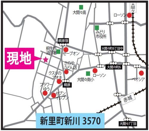 新里オープンハウス地図