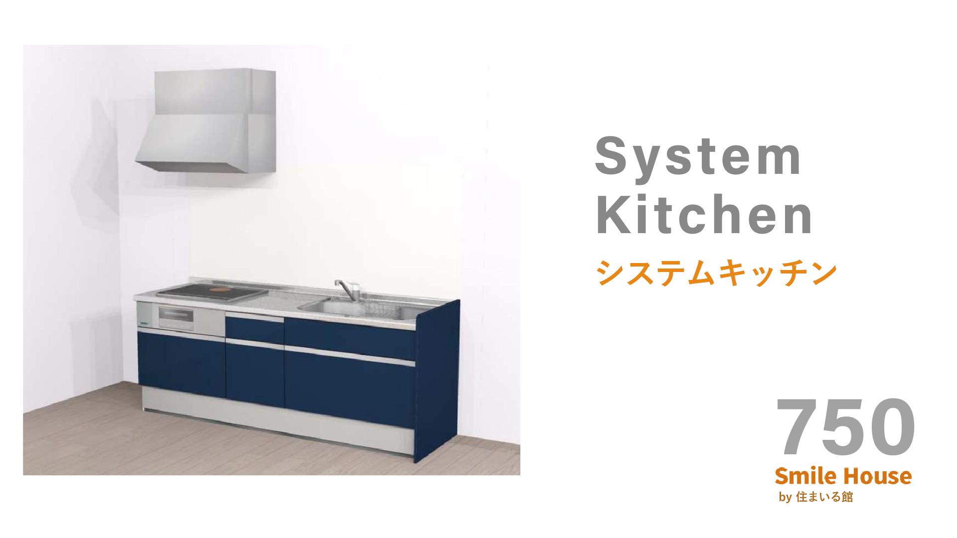 キッチン_750