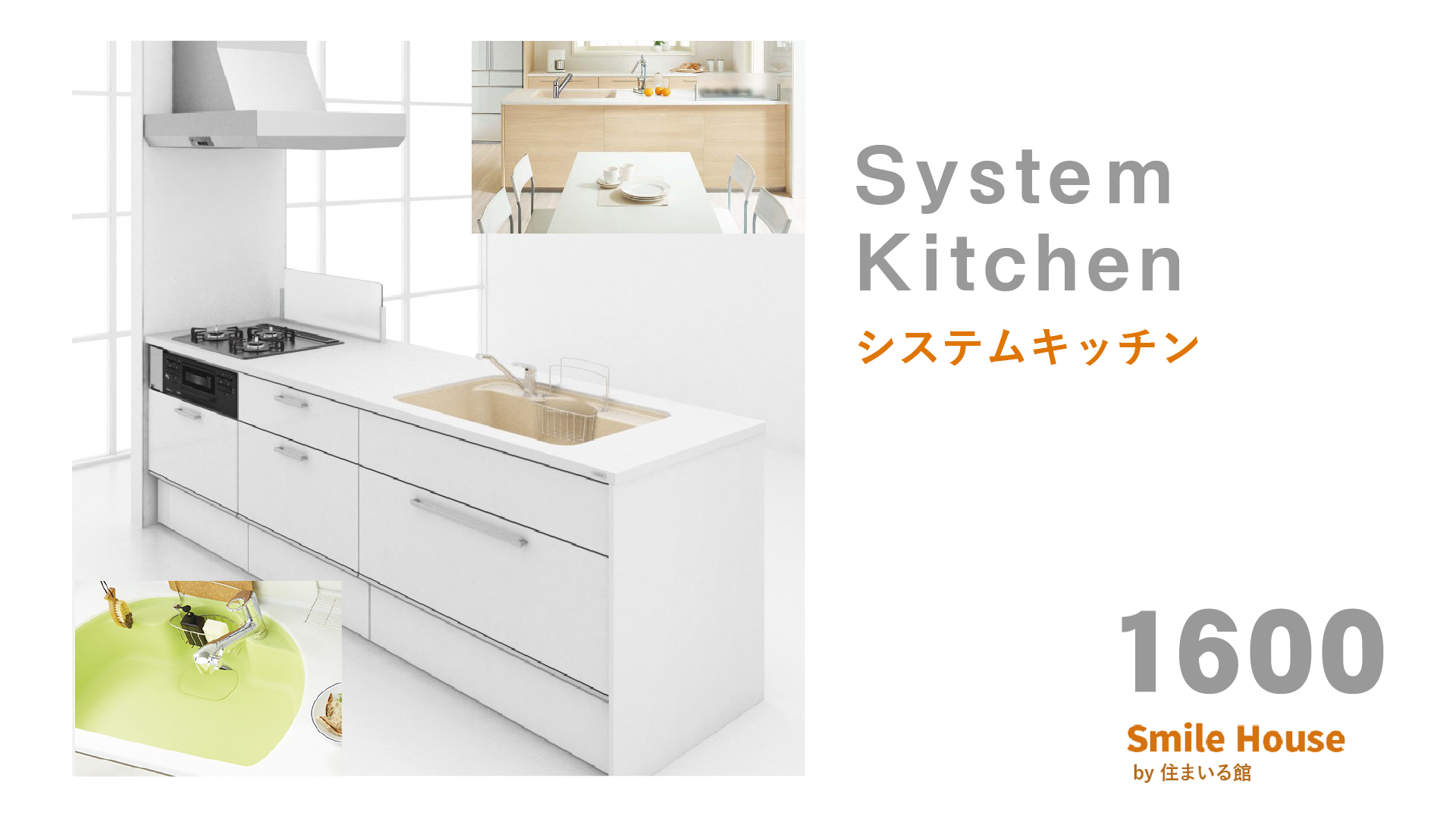 Kitchen1600