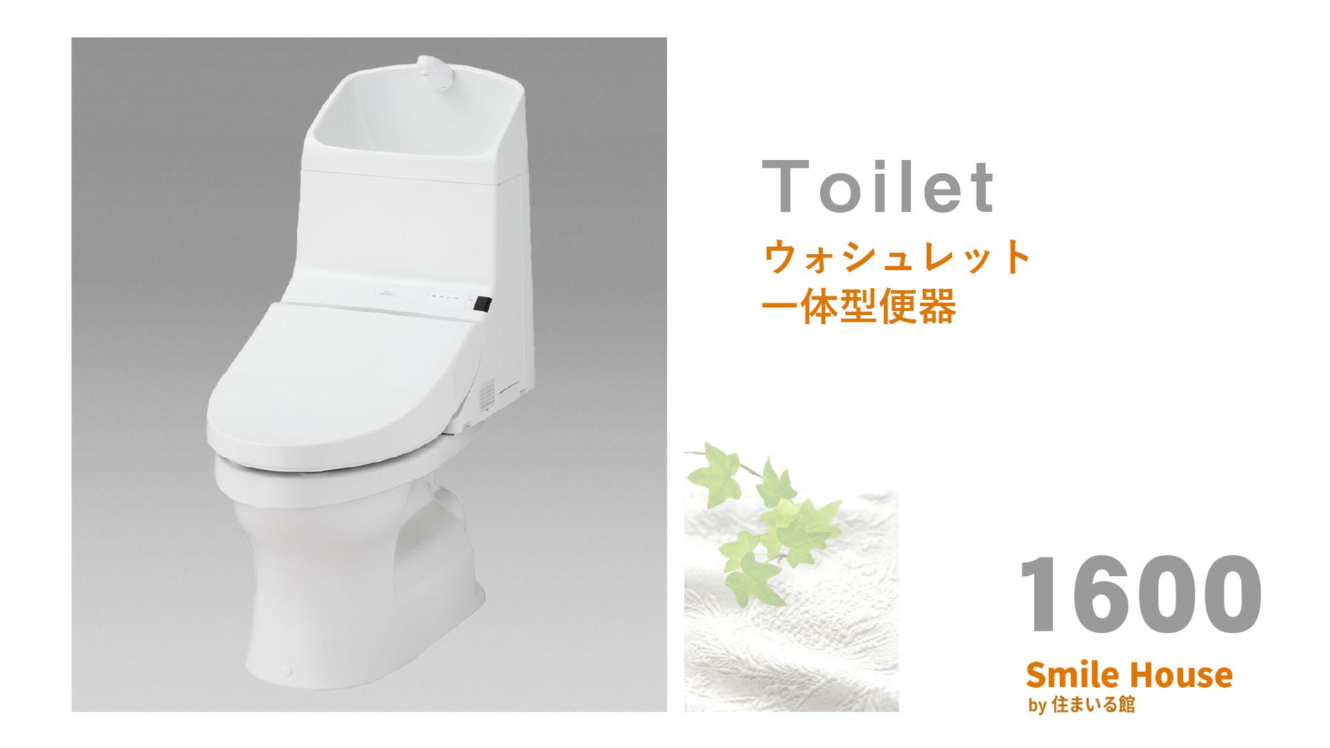 Toilet_2_1600