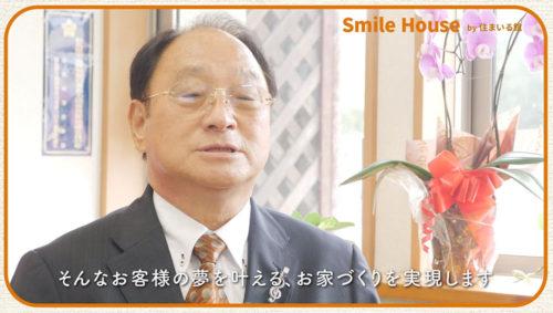 smiledouga